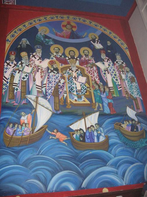 Saint Sava Celebration - Прослава Светог Саве