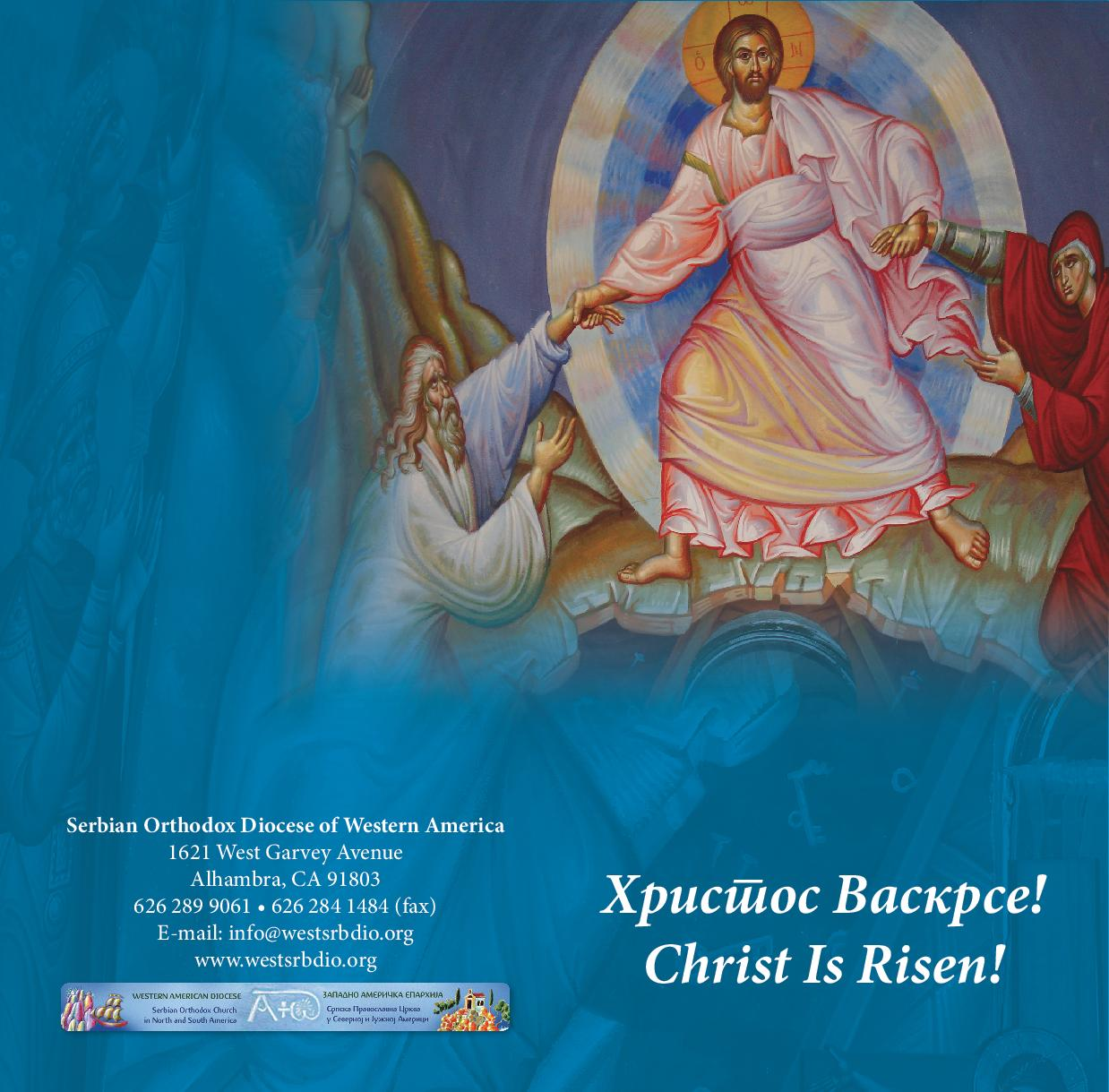 Episcopal easter greeting from his grace bishop maxim saint sava episcopal easter greeting from his grace bishop maxim m4hsunfo